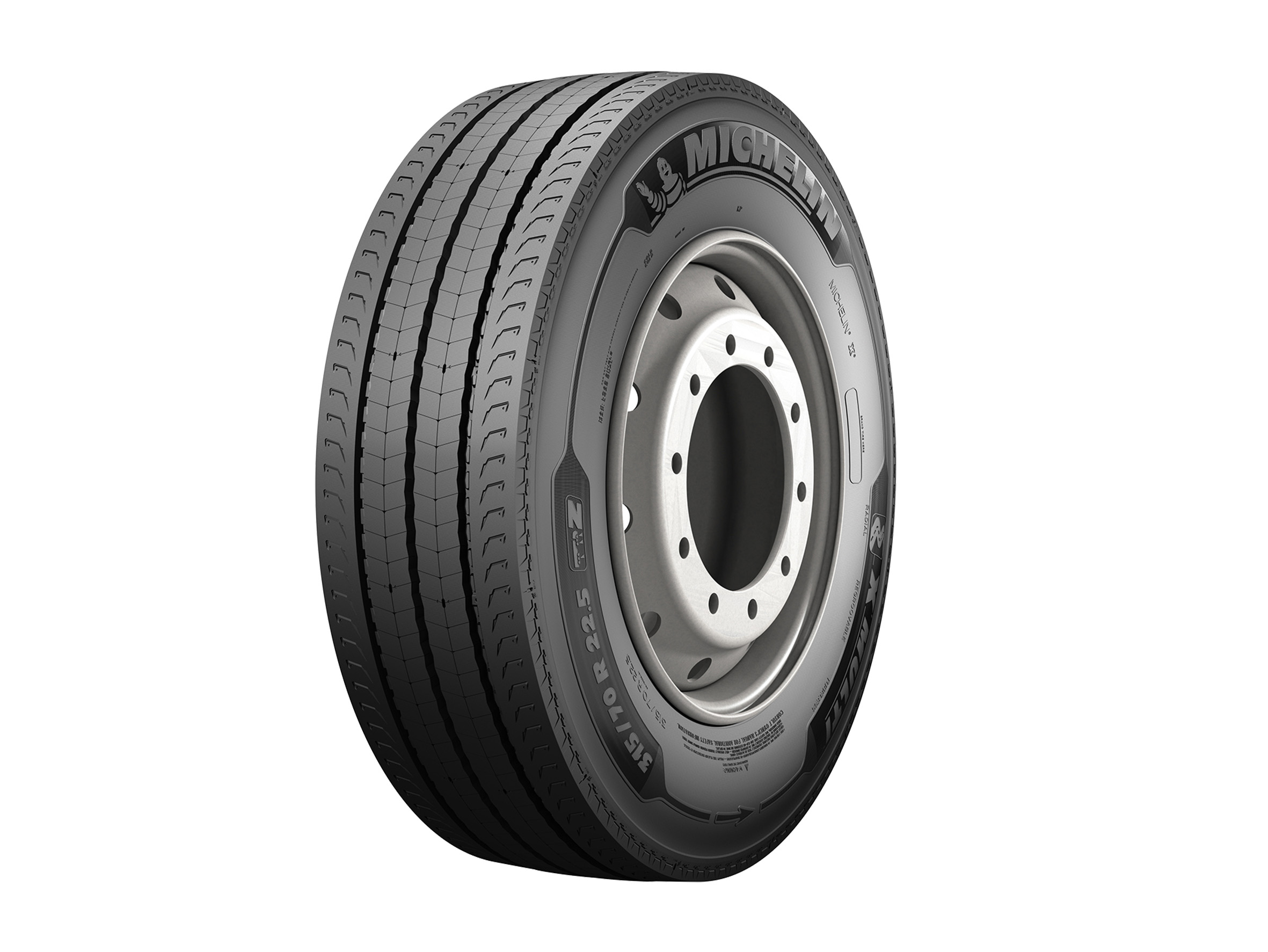 Гуми MICHELIN 265/70R19.5 TL 140/138M X MULTI Z
