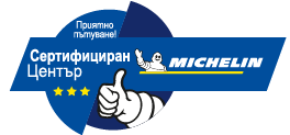 Certified service centers from Michelin